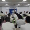 平成26年度単青組首長会議研修会を開催