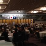 大会 in 東京